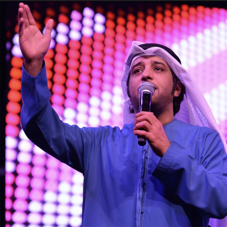 Eida Al Menhali