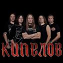 kipelov_871-mobilemiddle1556008161