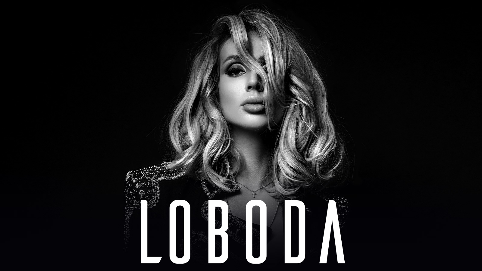 Loboda / ЛОБОДА