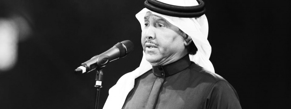 Mohammed Abdu / محمد عبده