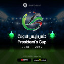 uae_presidents_cup_770-mobilemiddle1552482279