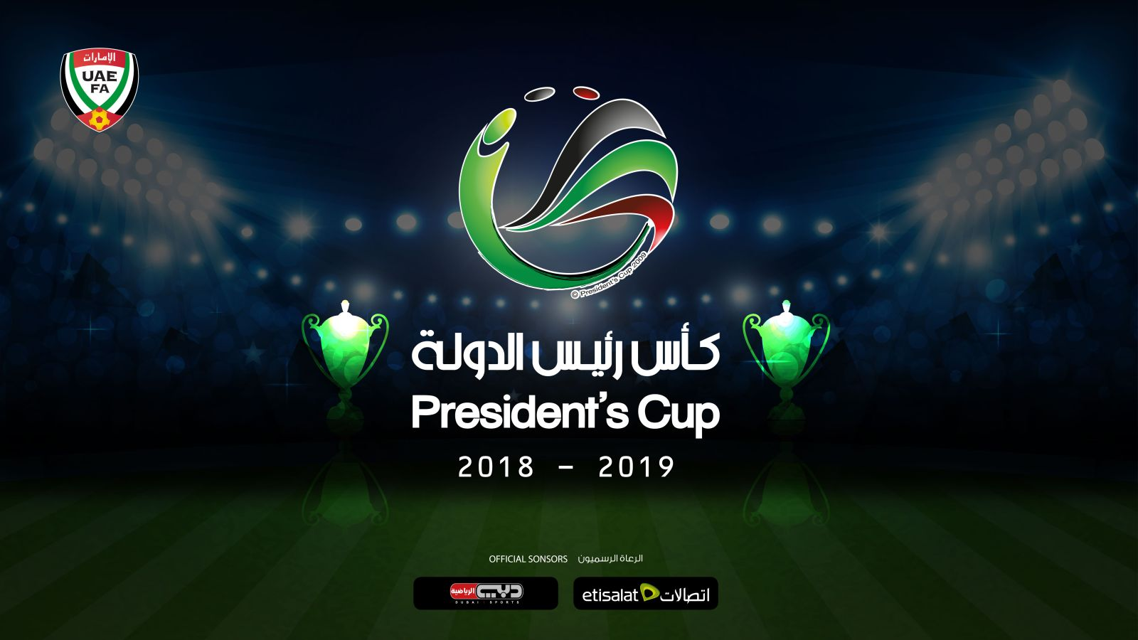 UAE President's Cup