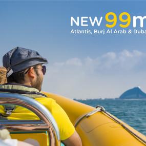99 Minutes Boat Tour - The Original Tour (Palm Jumeirah, Burj Al Arab, Ain Dubai, Atlantis & Marina) in Dubai: Gallery Photo 38v0jn