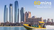 60 Minutes Boat Tour- Emirates Palace Marina, Corniche, Lulu Island (Abu Dhabi) in أبوظبي: Gallery Photo zgk9yn