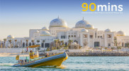 90 Minutes Boat Tour- Emirates Palace, Royal Palace, and Grand Mosque in أبوظبي: Gallery Photo 3y5r1z