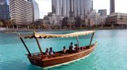 The Dubai Fountain Lake Ride in Dubai: Gallery Photo 3y51qz