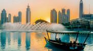 The Dubai Fountain Lake Ride in Dubai: Gallery Photo n6b4xz