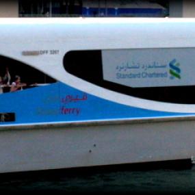 n268j3 استديو الصور :دبي في Burj khalifa, At the Top + Round trip Dubai Marina