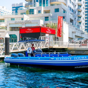 90 Minute Guided Sightseeing Speed Boat Tour in Dubai: Gallery Photo n15eb3