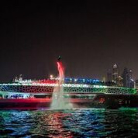 MEGA YACHT SUNSET CRUISE BY THE WESTIN in Dubai: Gallery Photo 3qeg43