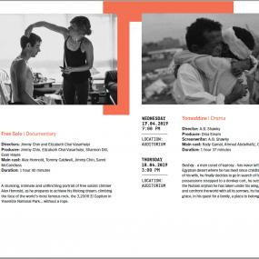 Cine MAS: The Alternative Film Fest in Abu Dhabi: Gallery Photo 3qe6r3