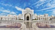 Qasr Al Watan in Abu Dhabi: Gallery Photo zme45n