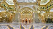 Qasr Al Watan in Abu Dhabi: Gallery Photo z9y1pn