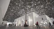 Louvre Abu Dhabi + Qasr Al Watan Combo in Dubai: Gallery Photo 3ewd93