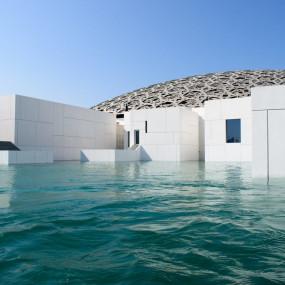 Louvre Abu Dhabi + Qasr Al Watan Combo in Dubai: Gallery Photo 34e9dz