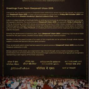 Deepavali Utsav 2019 in Dubai: Gallery Photo nkdjvz