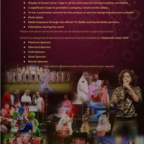 Deepavali Utsav 2019 in Dubai: Gallery Photo n6qw1z