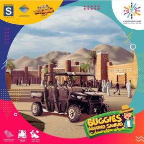 3eemb3 استديو الصور :الرياض في صحارى سيتي