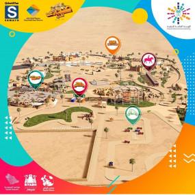 z95x83 استديو الصور :الرياض في صحارى سيتي