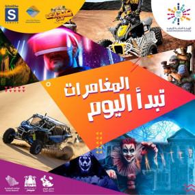 n0e16z استديو الصور :الرياض في صحارى سيتي
