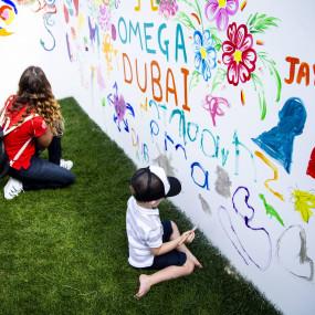 Photo from OMEGA DUBAI DESERT CLASSIC 2020 in Dubai: Gallery Photo 3bqv53