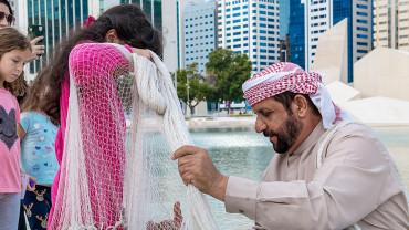 Qasr Al Hosn: Gallery