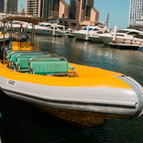 75 Minutes Boat Tour - The Atlantis Tour (Dubai Marina, Ain Dubai, JBR and Atlantis) in Dubai: Gallery Photo r35mdn