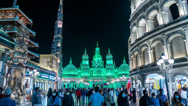 Global Village: Gallery
