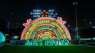 Dubai Garden Glow: Gallery
