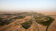 Hot Air Balloon Flight With Transfer in Dubai: Gallery Photo 3qb263