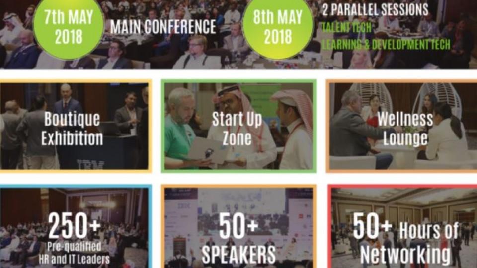 4th Annual HR Tech MENA Summit 2018, Dubai, المؤتمرات