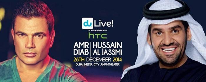 Amr Diab | Hussain Al Jassmi LIVE in DUBAI, Media City Amphitheatre, دليل فعاليات الليالي العربية
