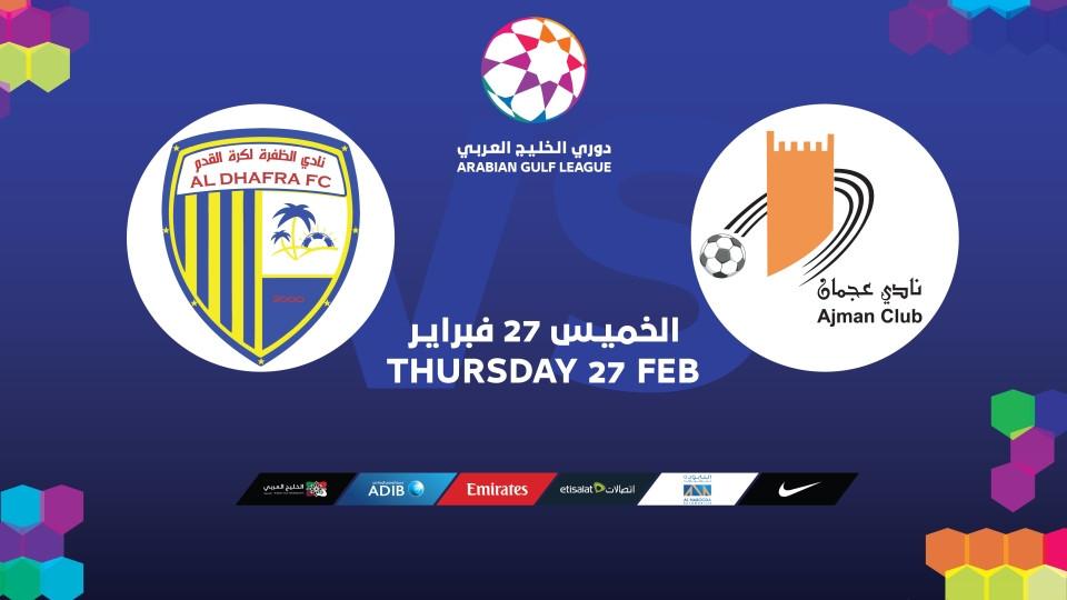 Ajman FC Vs Al Dhafra FC,Rashid Bin Saeed Stadium,Arabian Gulf League, Ajman Club