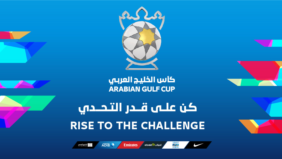 Ajman FC vs Al Wahda FC,Rashid Bin Saeed Stadium,Arabian Gulf Cup, Ajman Club