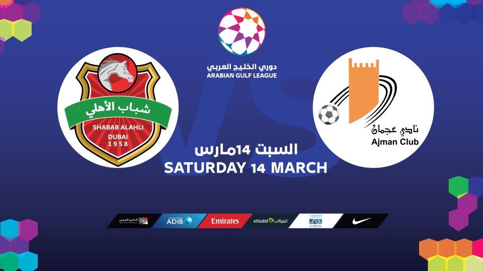 Ajman FC Vs Shabab Alahli FC,Rashid Bin Saeed Stadium,Arabian Gulf League, Ajman Club