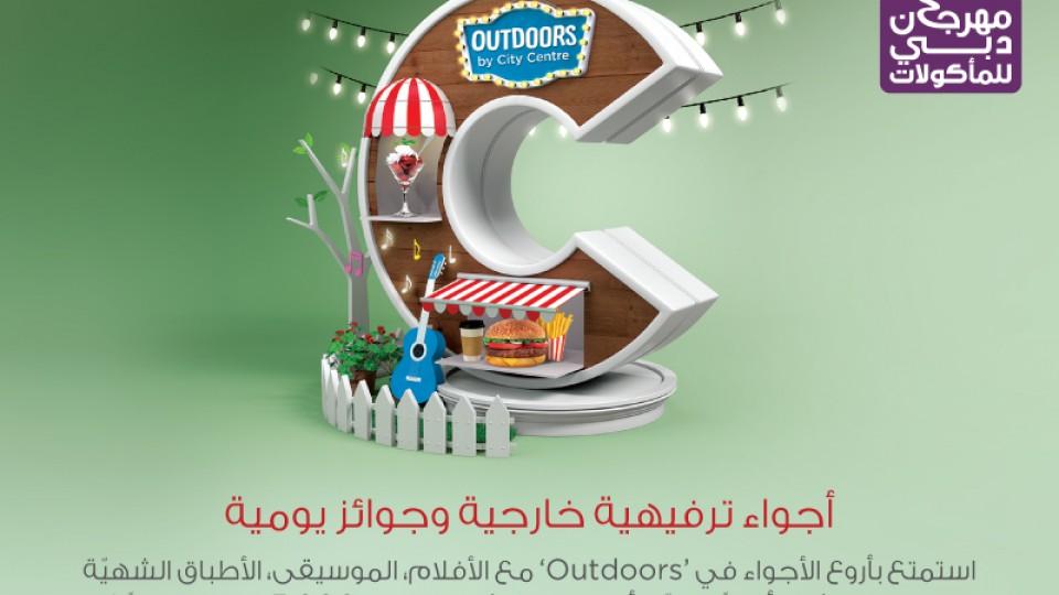 أجواء ترفيهية خارجية في مهرجان دبي للمأكولات, Dubai, دليل فعاليات الليالي العربية