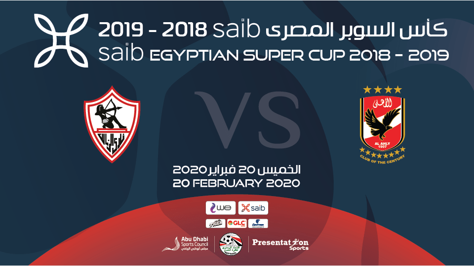 Al Ahly FC vs Zamalek FC,Mohammed bin Zayed Stadium,Sports Events