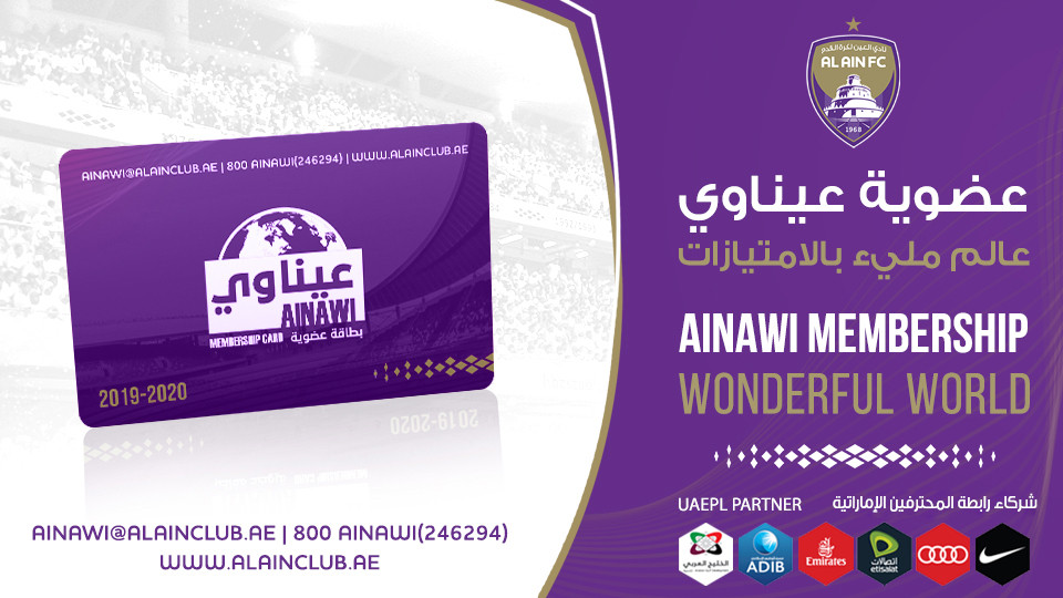 Al Ain Football Club- AINAWI Membership 2019/2020,Hazza Bin Zayed Stadium,Al Ain FC, Al Ain FC