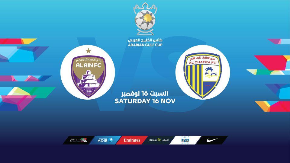 Al Dhafra FC vs Al Ain FC,Hamdan Bin Zayed Stadium,كأس الخليج العربي, نادي الظفرة