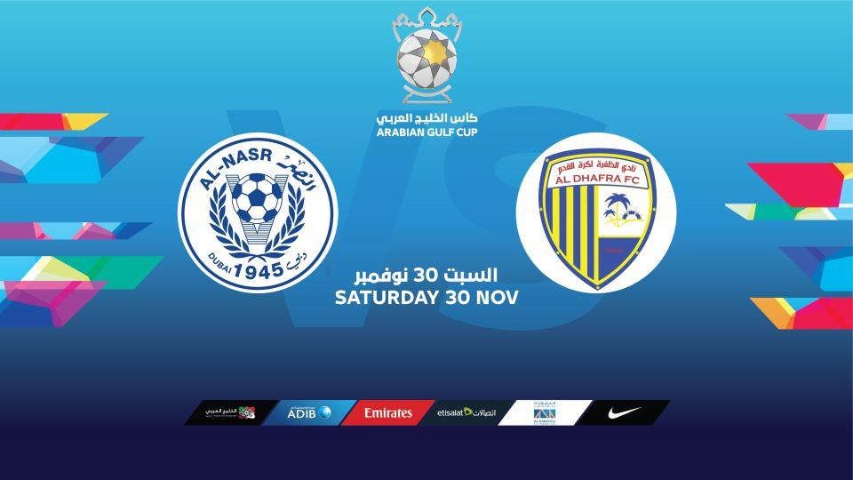 Al Dhafra FC vs Al Nasr FC,Hamdan Bin Zayed Stadium,Arabian Gulf Cup, Al Dhafra FC