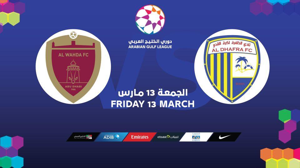 Al Dhafra FC vs Al Wahda FC,Hamdan Bin Zayed Stadium,Al Dhafra FC, Upcoming
