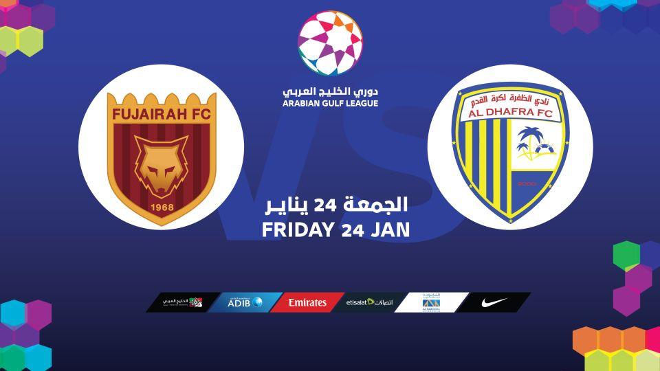 Al Dhafra FC vs Fujairah FC,Abu Dhabi