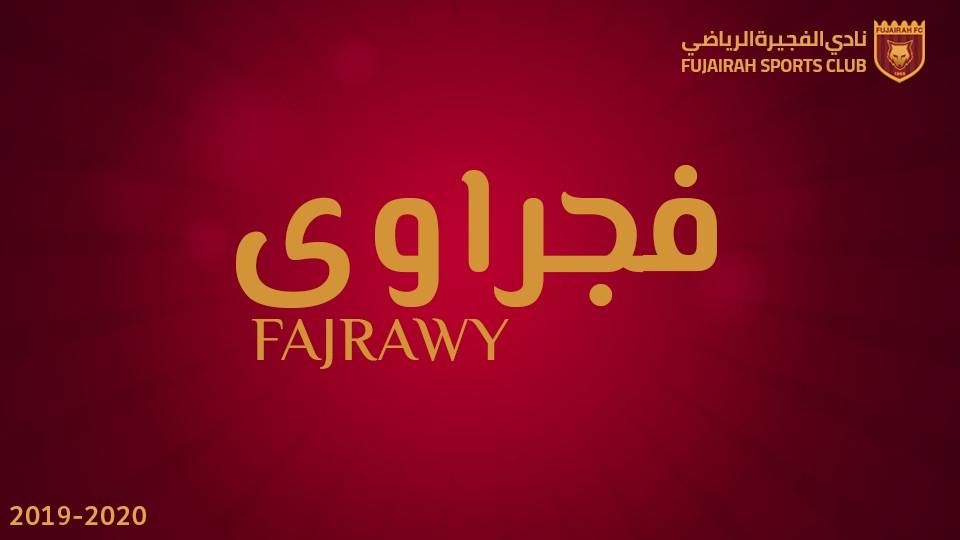 Al Fujairah Football Club Season Cards 2019/2020,Fujairah Stadium,دوري الخليج العربي, نادي النصر, Al Fujairah FC