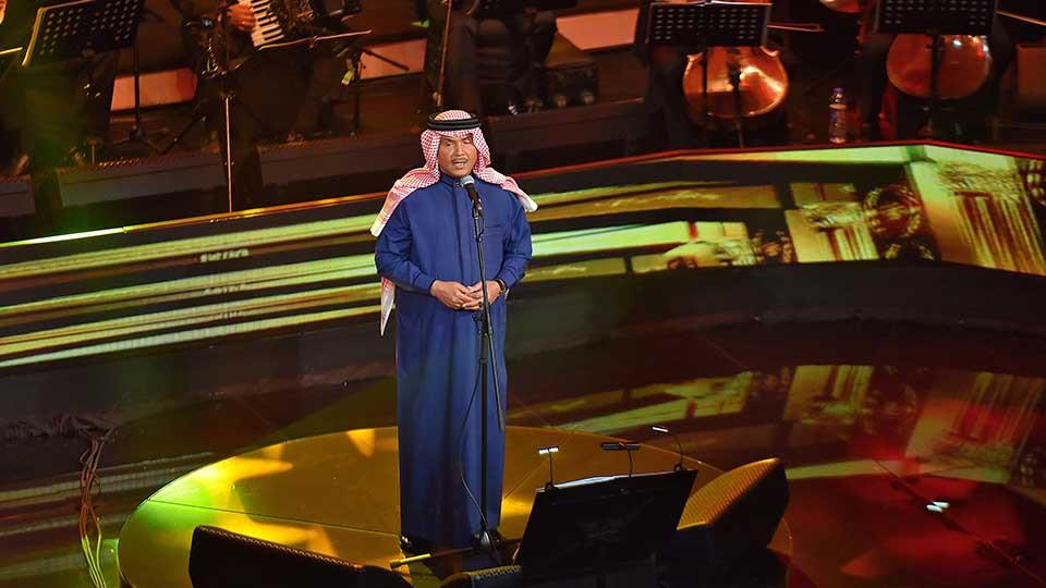 Mohammed Abdo,Cultural Foundation,SỰ KIỆN CỘNG ĐỒNG Ả RẬP