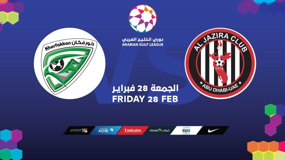 Al Jazira FC vs Khorfakkan FC,Mohammed bin Zayed Stadium,Upcoming, Al Jazira Club