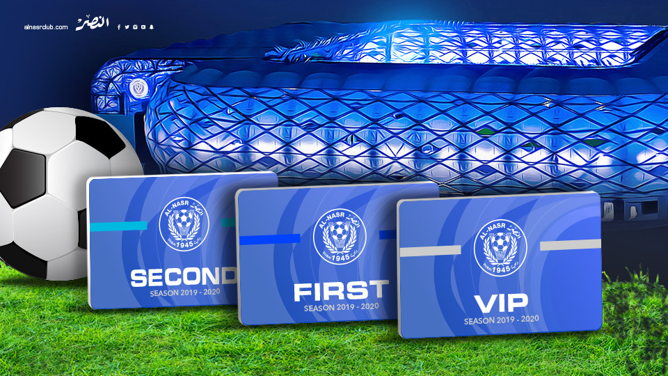 Al Nasr Football Club Season Cards 2019/2020,Al Maktoum Stadium,نادي النصر, نادي النصر