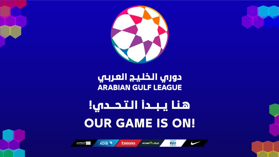 Al Wahda FC vs Al Wasl FC,Al Nahyan Stadium,Arabian Gulf League, Al Wahda FC