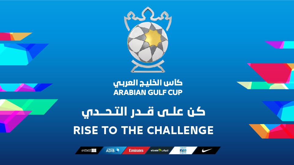 Al Wahda FC vs Al Wasl FC,Al Nahyan Stadium,Arabian Gulf Cup, Al Wahda FC