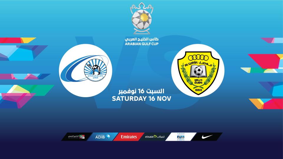 Al Wasl FC vs Baniyas FC,Zabeel Stadium,Arabian Gulf Cup, Al Wasl FC