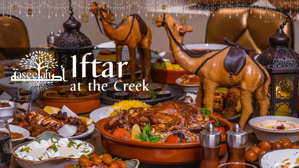 Aseelah, Iftar at the Creek, Radisson Blu Hotel, Dubai Deira Creek, Ramadan